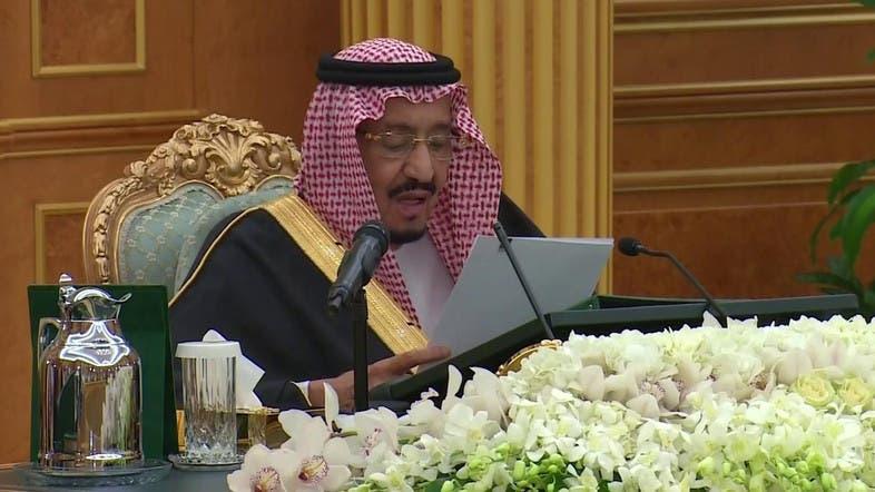 Saudi Arabia announces $272 billion 2020 budget