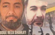 US Dept of State offers $15 million reward for info on 'IRGC's man' in Yemen
