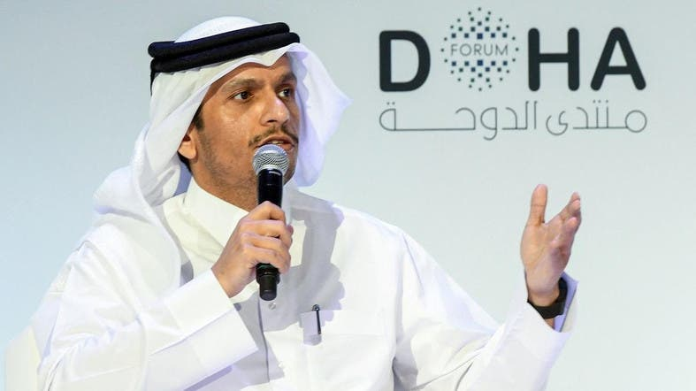 Qatar says there has been 'small progress' in resolving Gulf dispute