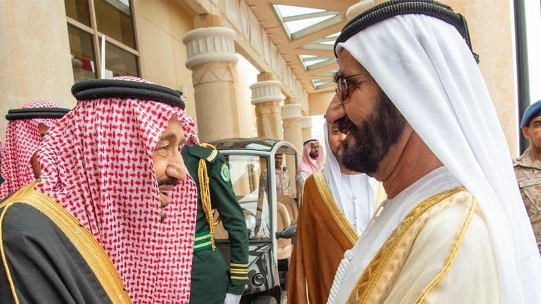 GCC leaders arrive in Riyadh for 40th Summit