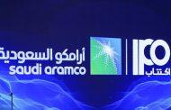 Saudi Aramco institutional bids amount to 189.04 bln riyals in first 17 days