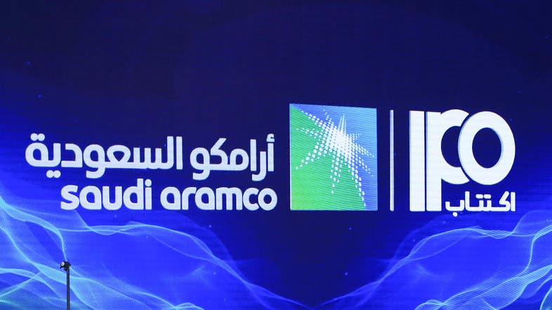 Saudi Aramco institutional bids amount to 189.04 bln riyals in first 17 days
