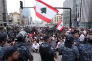 Lebanese protesters clash with security forces near parliament in central Beirut