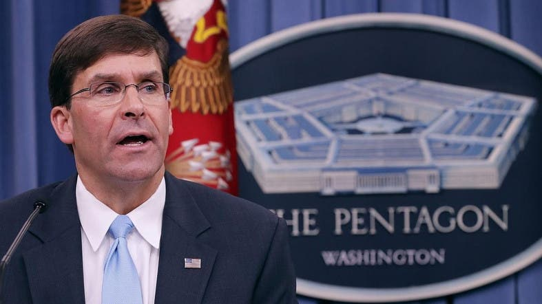 secretary of defense 2020