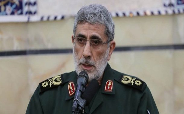 American threat to the new commander of the Quds Force