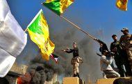 Who are Iraq's Iran-backed militias?