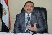 Egyptian Campaign to Combat Illegal Migration
