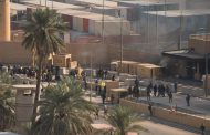 Rockets Hit US Embassy in Baghdad