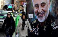 Masked Gunmen Kill Local IRGC Commander