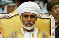 Sultan of Oman dies and is succeeded by cousin