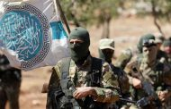 Tahrir al-Sham seeks to change its terrorist classification to a national liberation movement