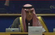 Adel al-Jubeir: Iran 'largest sponsor of terrorism in the world'