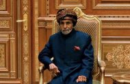 Post-Qaboos Oman to face internal, foreign challenges