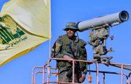 Honduras becomes latest to officially declare Hezbollah a terrorist organization
