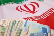 Iranian economy paying the price of terrorism support