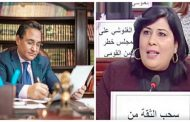 Ali expresses solidarity with Tunisian MP Abir Moussi against Rashid Ghannouchi