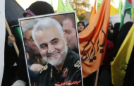 Qatar says about Soleimani: He was a faithful servant of the Iranian presidential