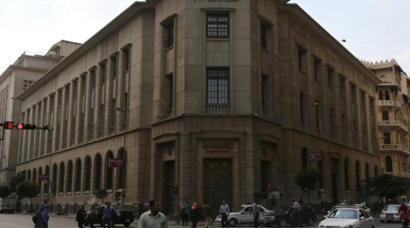 Moody's: Egypt's Economy Sees Strong Growth Thanks to Reforms, Initiatives