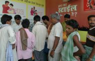 India: male sterilisation order withdrawn after flurry of criticism
