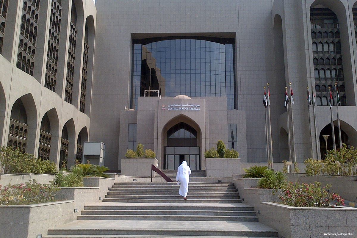 UAE probes Pakistan bank for financing terrorism, money laundering