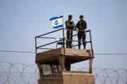 Israeli military says will create command to combat Iran threats