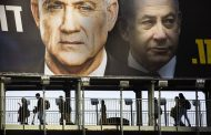 Israeli court: Netanyahu corruption trial to begin in March