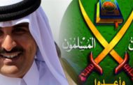 The brothers of Sudan and the regime of the mullahs: A relationship linked to blood, physical qualifications, Qatari silence