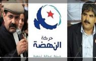 Stolen documents condemning Ennahda in assassinations of Belaid and Brahmi