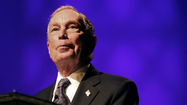 Bloomberg qualifies to face rivals in Democratic presidential debate for first time