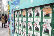 US sanctions five Iranian officials for obstructing 'free and fair' election