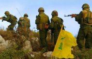 Israeli strikes kill 12 Iran-backed fighters near Syria's Damascus