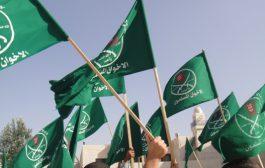 Muslim Brotherhood leaks expose scheme to weaken Egyptian state