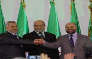 Muslim Brotherhood in Algeria