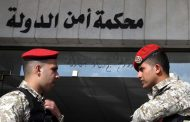 Coronavirus: Jordan to deploy army at entrances to major cities