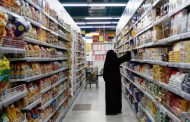 UAE Crown Prince: Food, medicine supply 'infinite' amid coronavirus