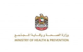 Ministry of Health trains 535 volunteers to help face coronavirus