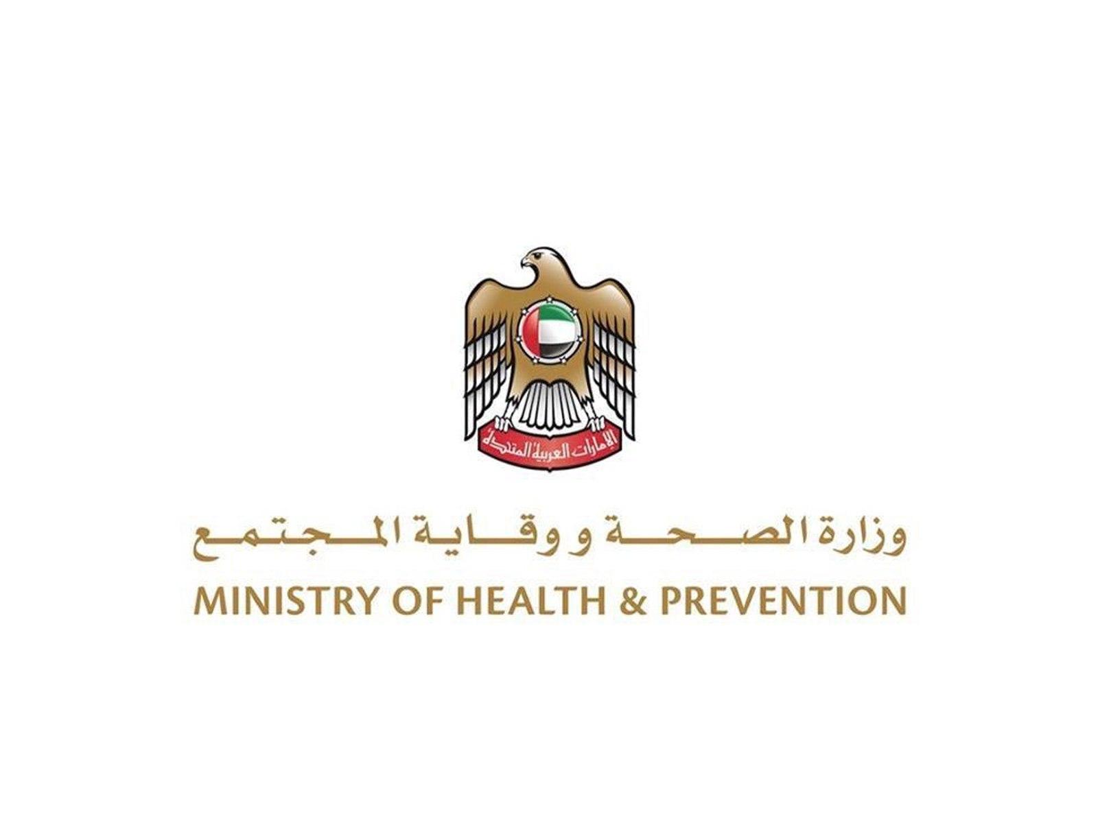 Ministry of Health trains 535 volunteers to help face coronavirus