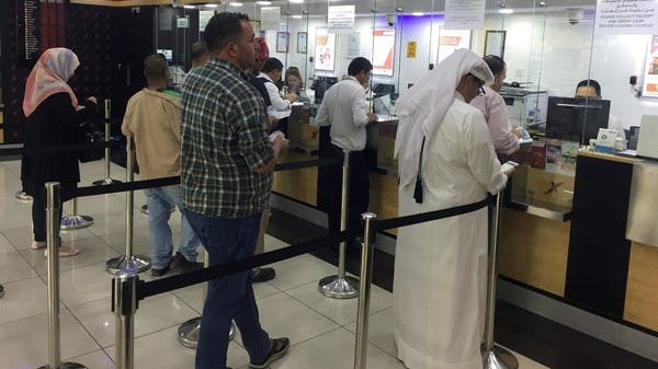 Coronavirus: Qatar will shut money exchange and transfer services from March 26