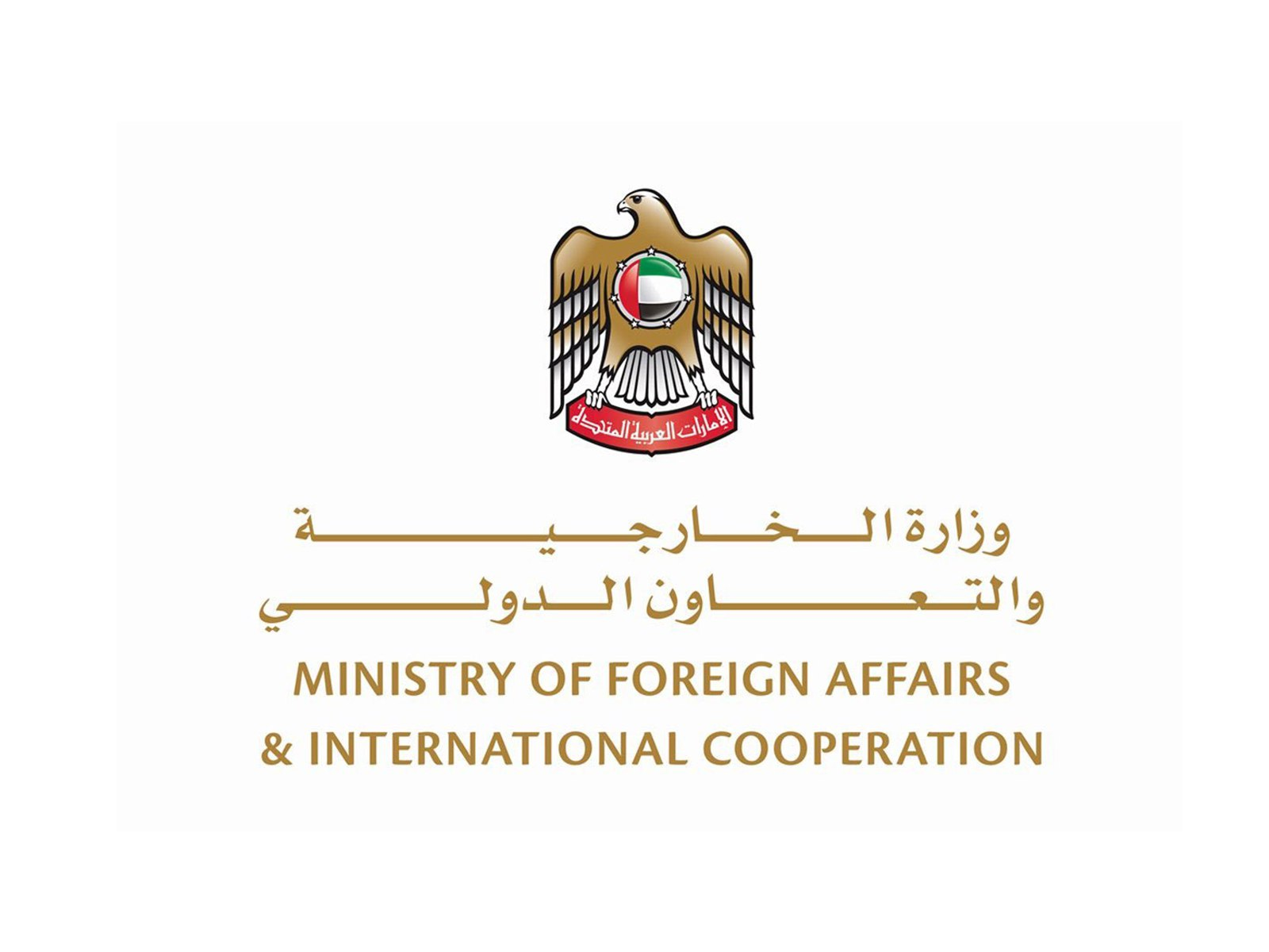UAE evacuates Emirati citizens from several countries amid COVID-19 outbreak