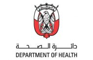 Sheikh Shakhbout Medical City, Cleveland Clinic, Tawam Hospital not dedicated to handling suspected coronavirus cases: Department of Health - Abu Dhabi