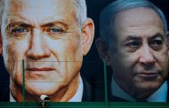 Israeli president allows more time for parties' effort to form coalition