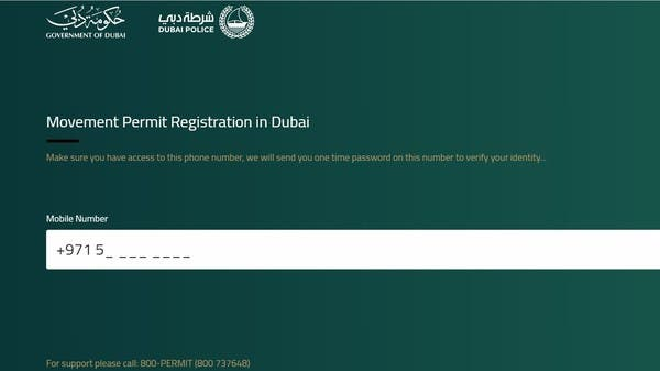 Coronavirus: Dubai launches movement permit website, waives fines between April 4-5