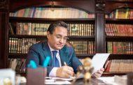 CEMO unveils reasons behind Erdoğan's visit to Doha
