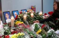 Iran says forgetful operator helped trigger Ukraine jet crash