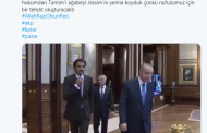 Turkey's role in Qatar.. How Ankara supported Tamim's overthrow of his father