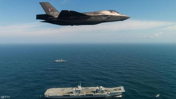 Trump Says He Has 'No Problem' Selling UAE Advanced F-35 Planes