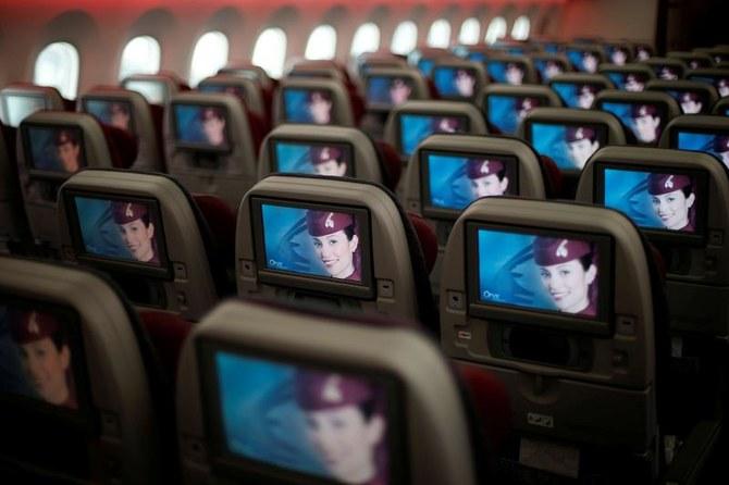 Australian Qatar airport victim describes invasive search 'nightmare'