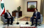 Lebanon's Aoun, Hariri Exchange Accusations on Cabinet Deadlock