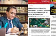 "Renowned French website ""Valeurs actuelles"" dwells Abd al-Rahim Ali's article on ""Dismantling of the Muslim Brotherhood"""