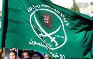 Tunisia's Muslim Brotherhood opening the door for nationwide violence